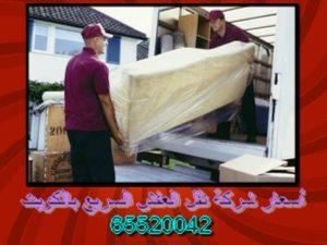 شركة نقل العفش السريع بالكويت 300x225 - نقل عفش سريع بالكويت 65520042 الافضل