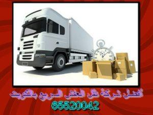 شركة نقل العفش السريع بالكويت 300x225 - شركة نقل العفش بالكويت فك تركيب نقل عمالة مدربة